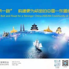 Vietnam-China cooperation to be promoted at 18th CAEXPO